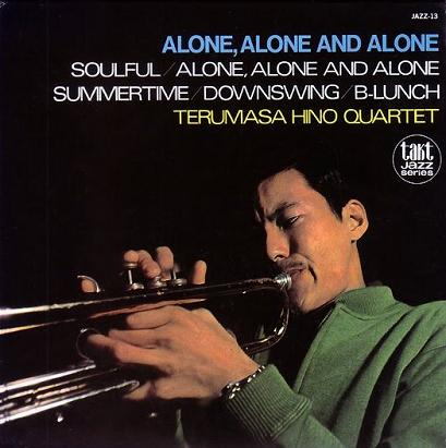 Terumasa Hino Alone,Alone And Alone takt JAZZ 13