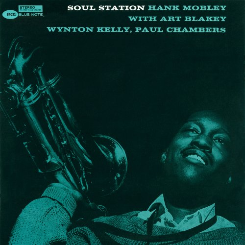 Hank Mobley Soul Station Blue Note BST 84031