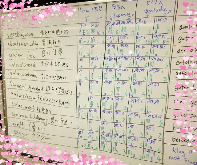 Blog4_20120803190424.jpg