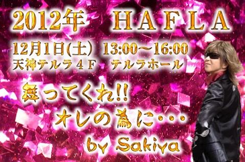 hafla6.jpg