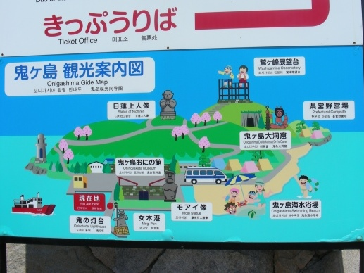 香川2011 251