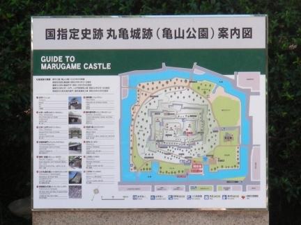 香川2011 131