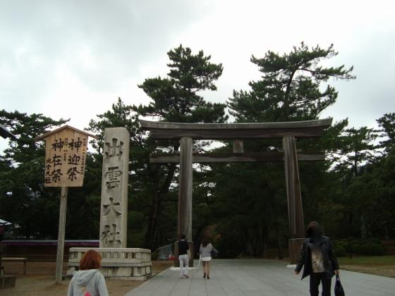 山陰2011 080