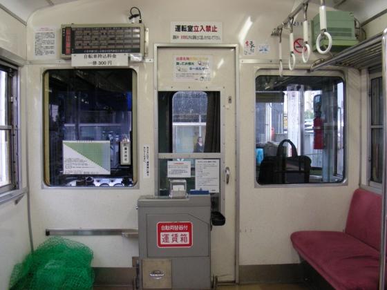 山陰2011シルバー 151