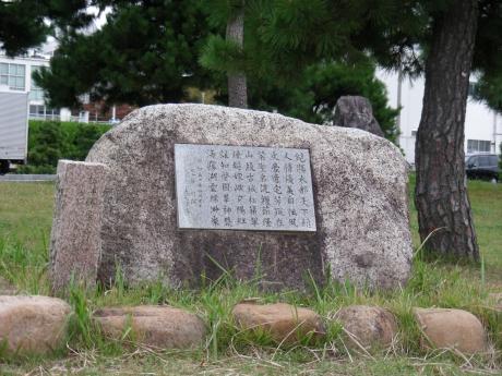 山陰2011シルバー 139