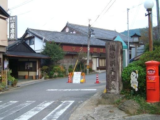 吉野赤 035