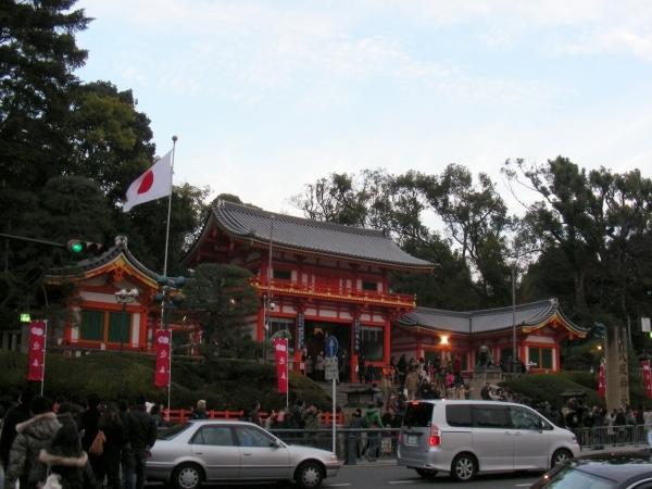 20121月神戸、八坂神社 110