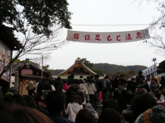20121月神戸、八坂神社 083