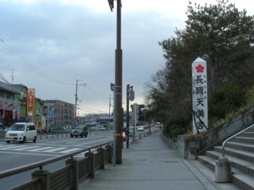 大阪長岡 021