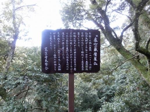 柳生笠置 220