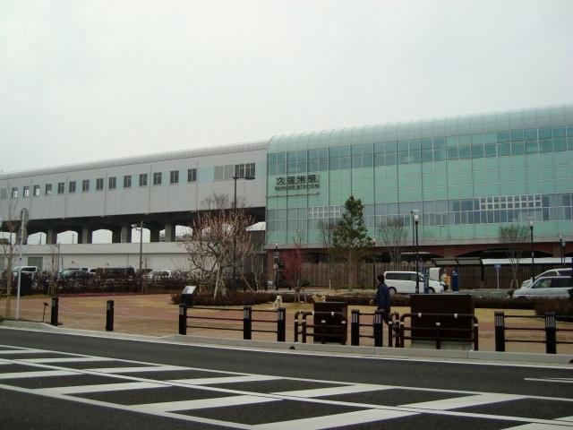 福岡赤 141