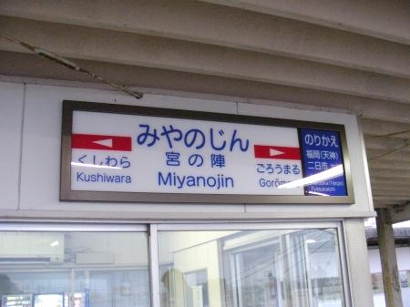 福岡銀 081 - コピー