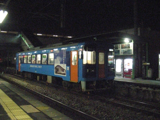 福岡銀 103 - コピー