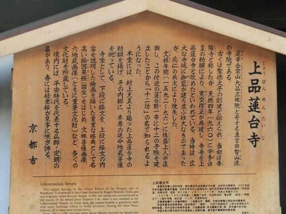 お亀上品高瀬川桜 042 - コピー