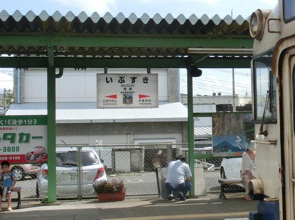 鹿児島桜島指宿 012