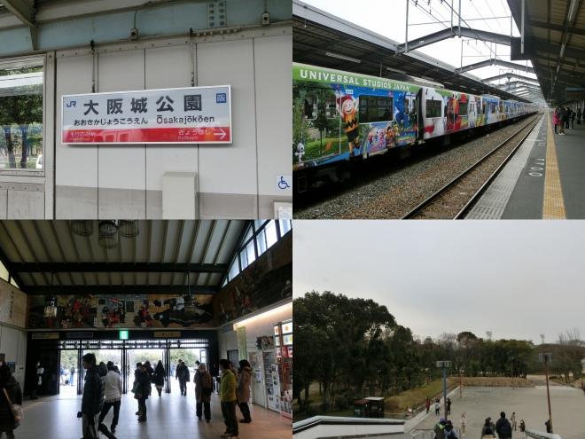 大阪城駅-001