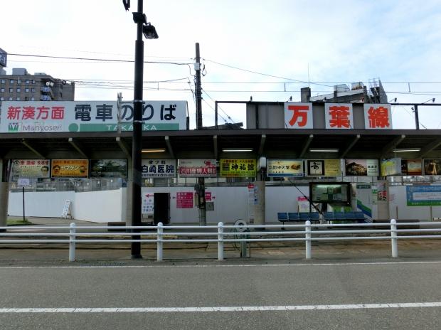 CIMG4647_20120520063001.jpg
