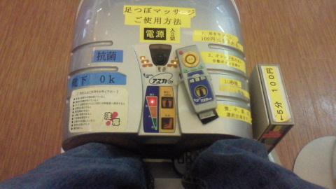 10002_20101231134706.jpg