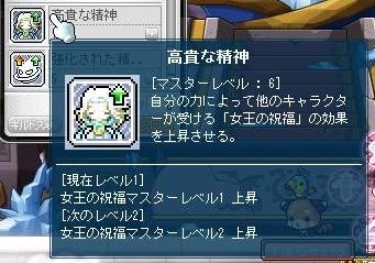 Maple120520_0142400.jpg