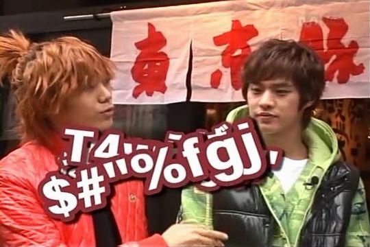MBLAQ_100219 MnJ_YO Tokyo_1(091204_in Japan).avi_000985451