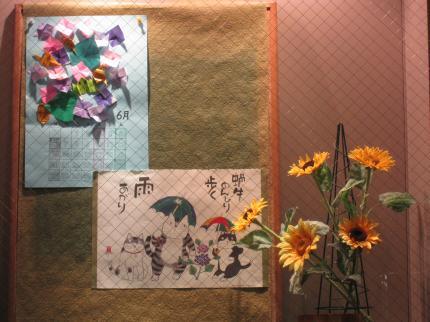 10/6/9今月は向日葵と紫陽花
