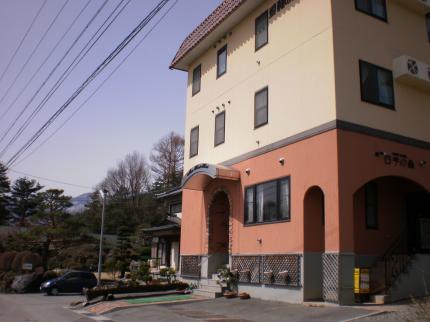 10/40/13愛和の森ホテル