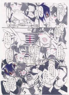 神坂さん同人誌7