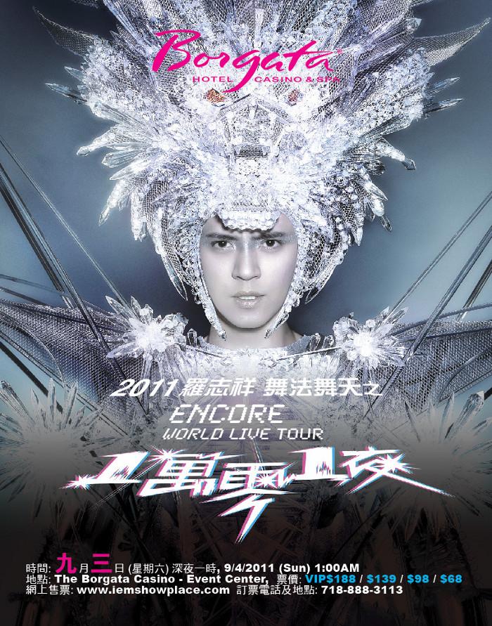 20110621Show01.jpg