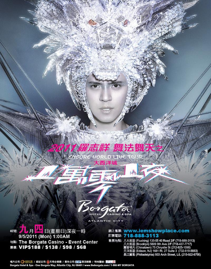 20110621Show02.jpg