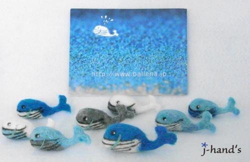 ballena2_convert_20100701144701.jpg