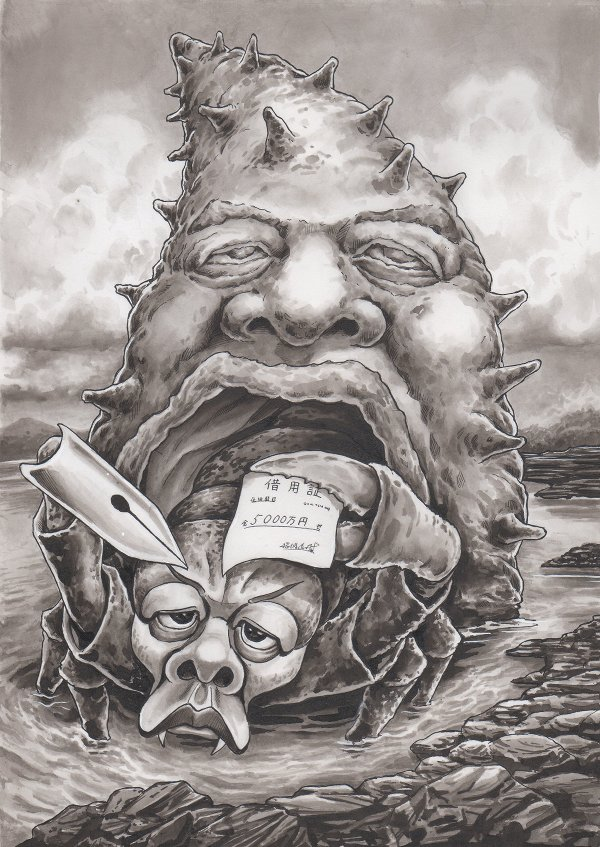 猪瀬直樹の風刺漫画