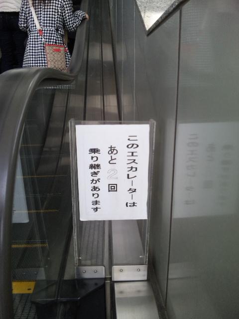 SBSH0007.jpg
