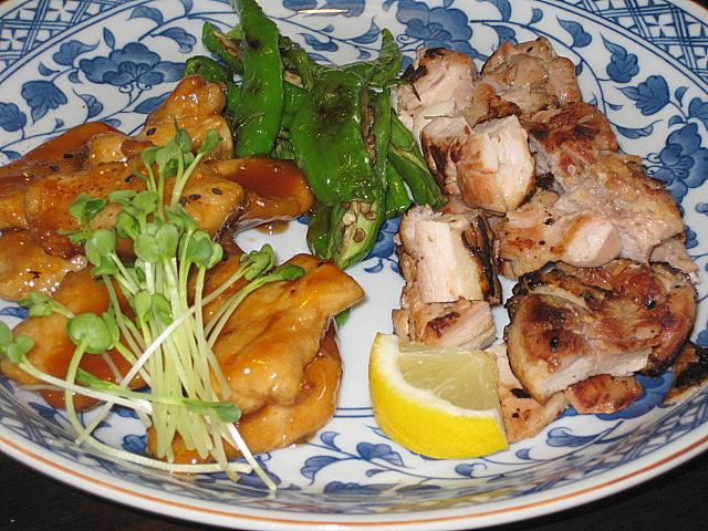 amazu-chicken