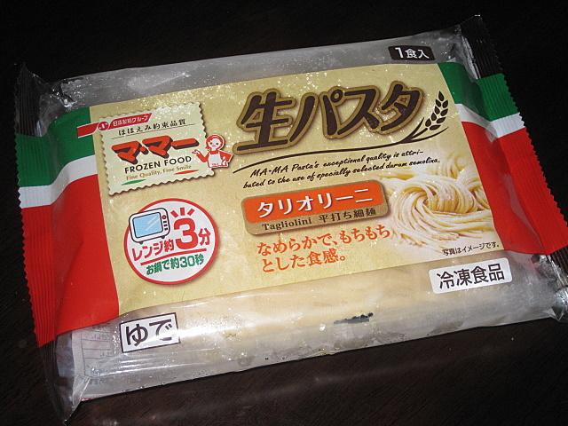 pasta-yakisoba2