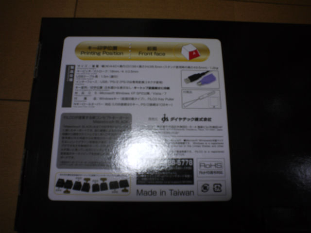 P1030892.jpg
