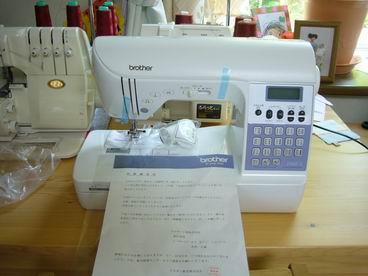 サイズ変更P1260623