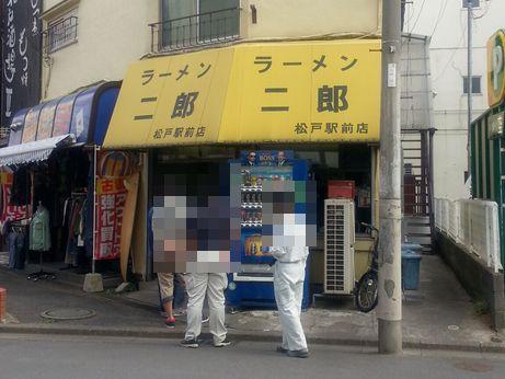 松戸駅前_140927
