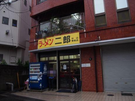 中山駅前_141005