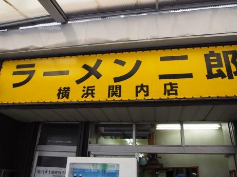 横浜関内_141012