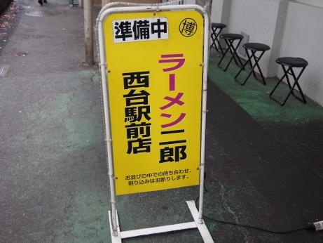 西台駅前_141015