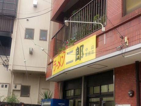 中山駅前_141026