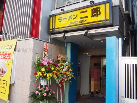JR西口蒲田_141107