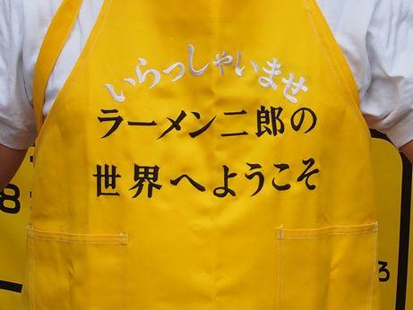JR西口蒲田_141107_エプロン