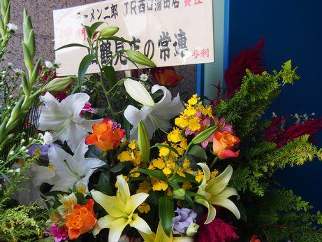 JR西口蒲田_141107_花