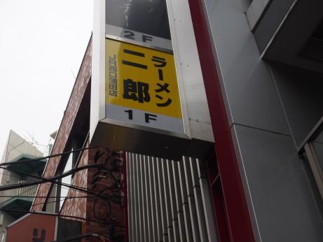 JR西口蒲田_141108