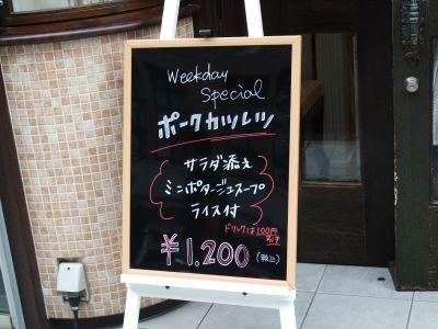 20100609_2.jpg