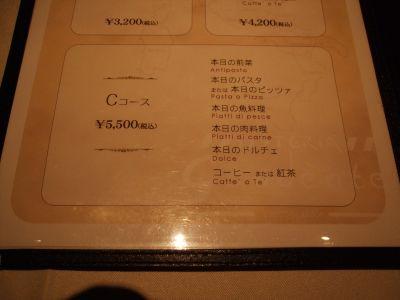 20100709_3.jpg