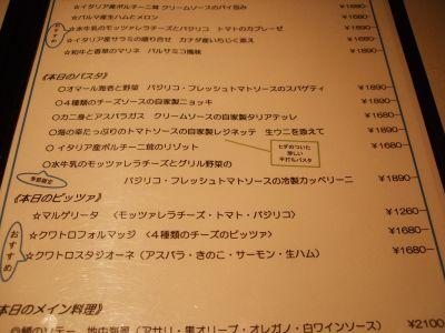 20100709_6.jpg