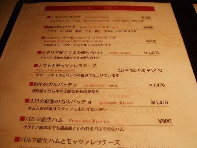 20100709_9.jpg