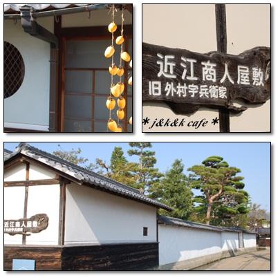 20121030gokashoumix02.jpg